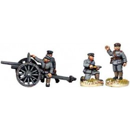 Canon de campagne avec artilleurs