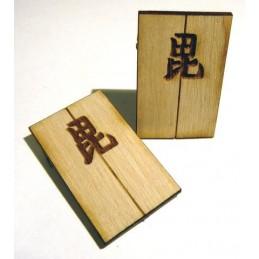 Pavois du clan Uesugi