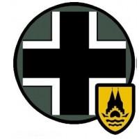 26ième Volksgrenadier Division